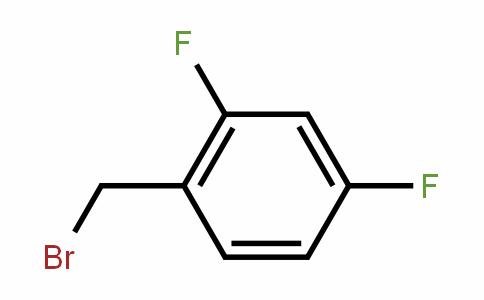 2-氯甲基喹啉盐酸盐