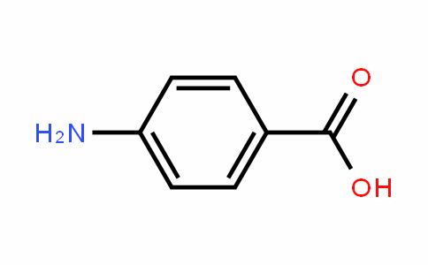 4-氨基苯甲酸