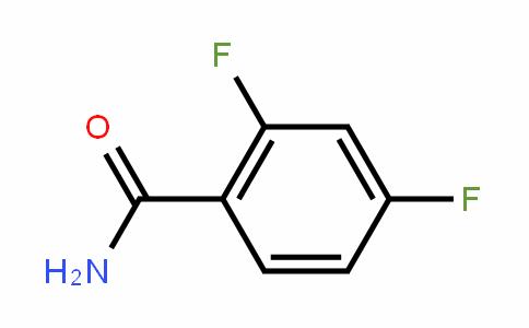 2,4-二氟苯甲酰胺