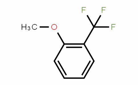 2-(三氟甲基)苯甲醚