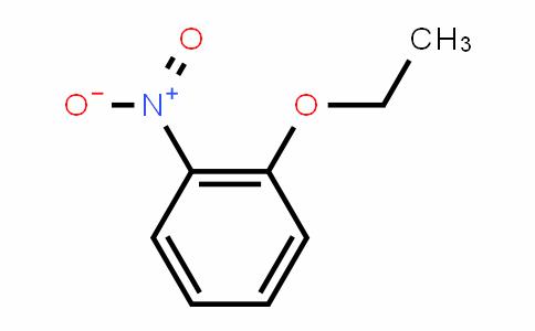 2-硝基苯乙醚