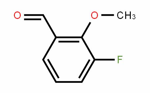 3-氟-2-甲氧基苯甲醛