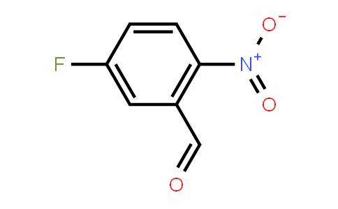 5-氟-2-硝基苯甲醛