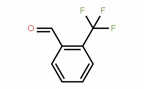 2-(三氟甲基)苯甲醛
