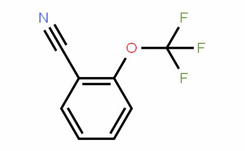 2-(三氟甲氧基)苯甲腈