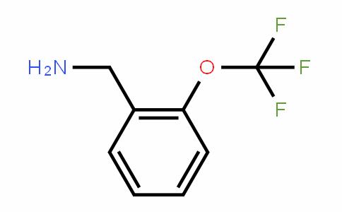 2-(三氟甲氧基)苄胺
