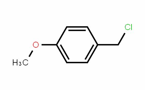 4-甲氧基氯苄