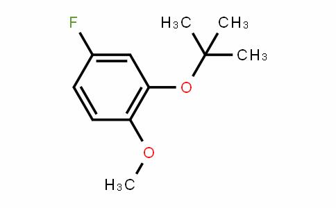 4-Fluoro-2-tert-butyloxyanisole