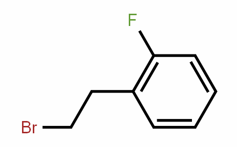 2-氟苯乙基溴