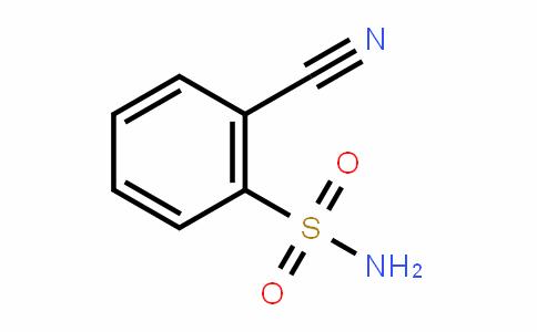 2-氰基苯磺酰胺