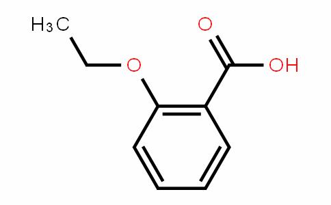 2-乙氧基苯甲酸
