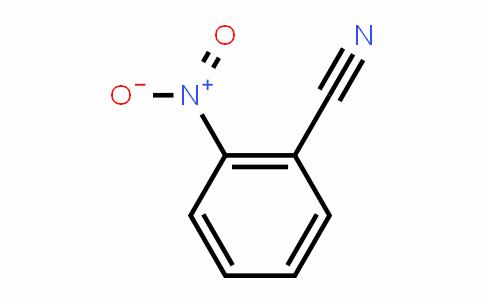 2-硝基苄腈
