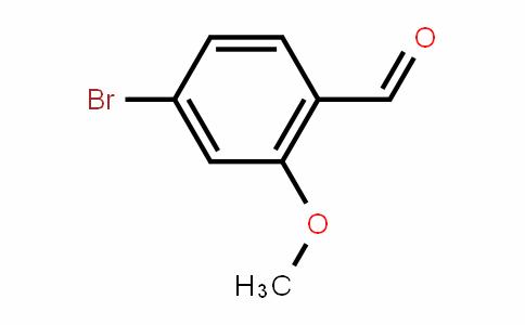 2-三甲基硅氧基-1,3-丁二烯