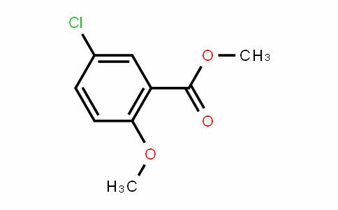 5-氯-2-甲氧基苯甲酸甲酯