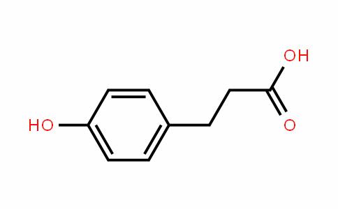 3-(4-Hydroxyphenyl)propanoic acid