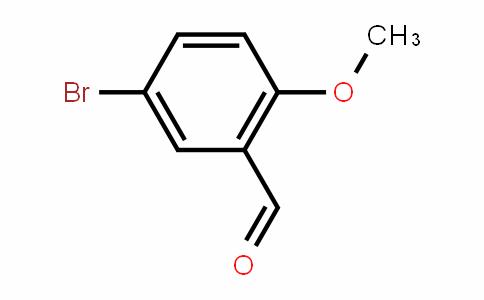 5-溴邻茴香醛