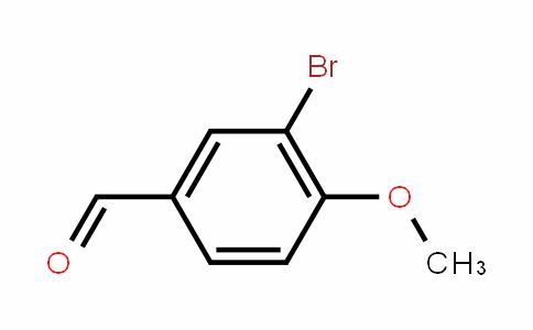 3-溴对茴香醛
