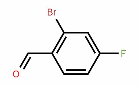 2-溴-4-氟苯甲醛