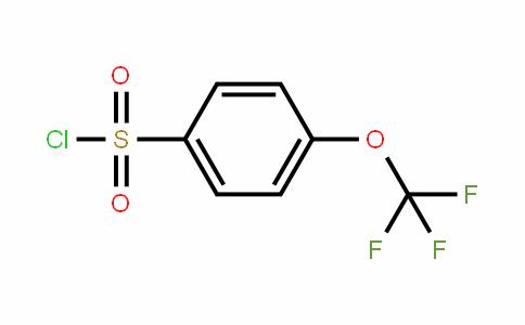 4-(三氟甲氧基)苯磺酰氯