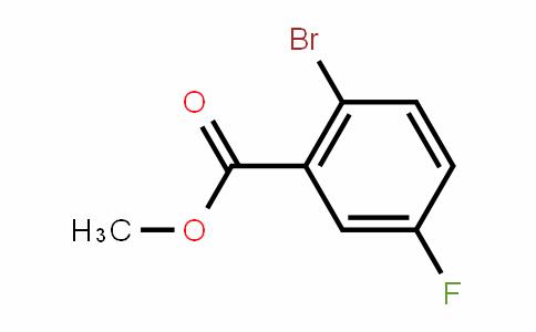 2-溴-5-氟苯甲酸甲酯