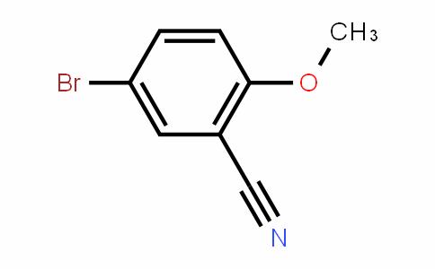 2-溴-5-甲氧基苯甲腈
