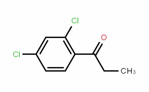2',4'-二氯苯丙酮