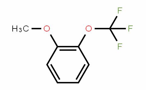 2-三氟甲氧基苯甲醚