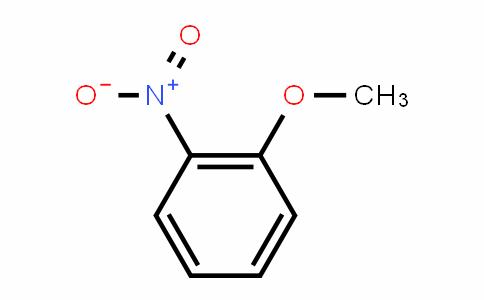2-硝基苯甲醚