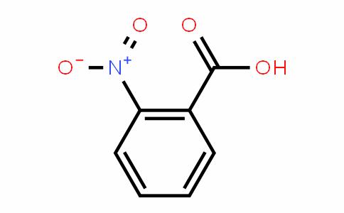 2-硝基苯甲酸