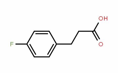 3-(4-氟苯基)丙酸
