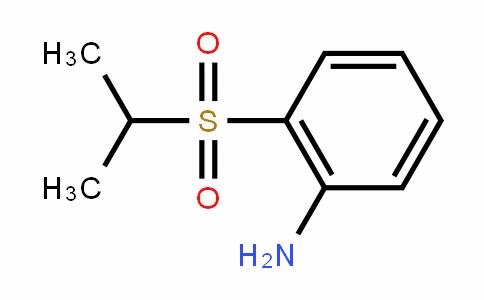 2-(异丙基磺酰基)苯胺