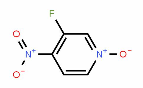 3-氟-4-硝基-N-氧化吡啶