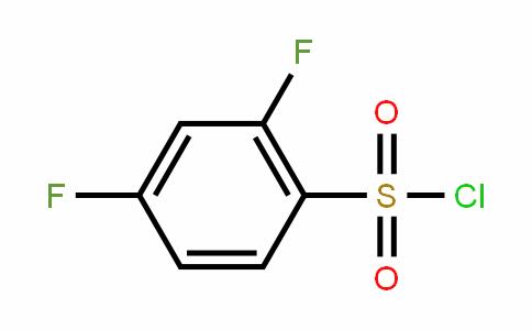 2,4-二氟苯磺酰氯