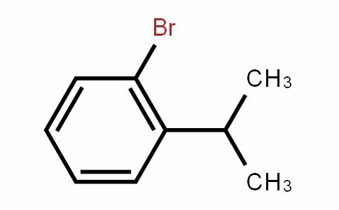2-溴代枯烯