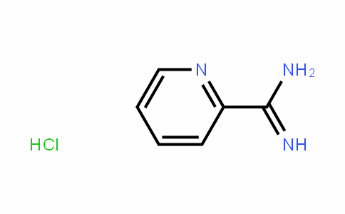 2-脒基氯化吡啶鎓