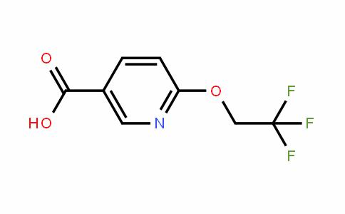 2-氯-4-(5-氟-2-甲基苯甲酰氨基)苯甲酸