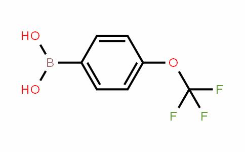 4-(三氟甲氧基)苯硼酸(含有数量不等的酸酐)