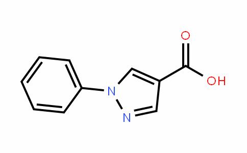 1H-吡唑-4-甲酸