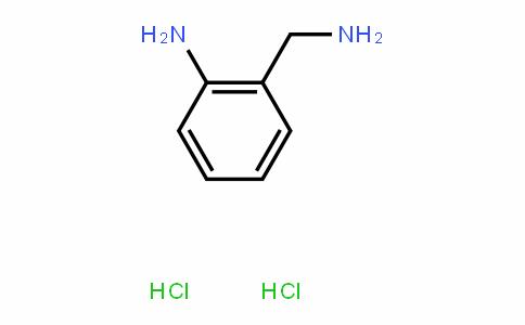 o-aminobenzylamine 2HCl