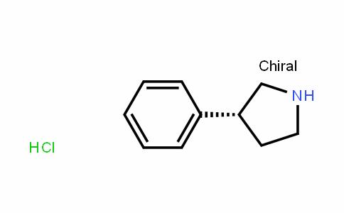 (R)-3-苯基吡咯烷盐酸盐