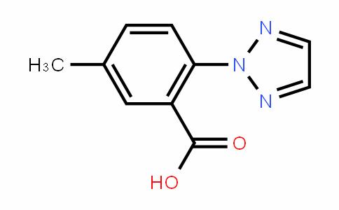 5-Methyl-2-(2H-1,2,3-triazol-2-yl)benzoic acid