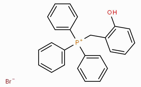 (2-羟基苄基)三苯基溴化磷