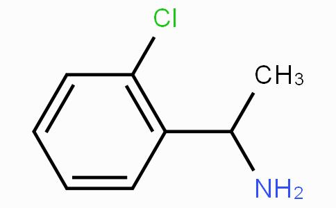2-(2-氯苯基)乙胺