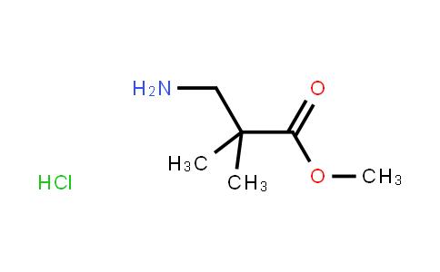 Methyl 3-amino-2,2-dimethylpropanoate hydrochloride   CAS:177269-37-3