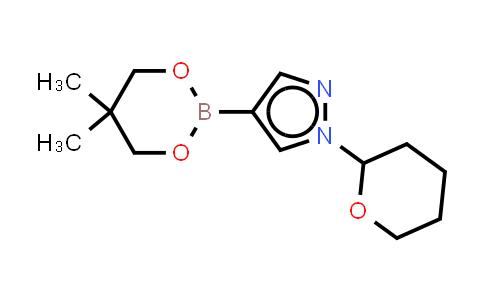 XY0178   1072944-26-3   1-(2-Tetrahydropyranyl)-1H-pyrazole-4-boronic acid neopentyl glycol ester