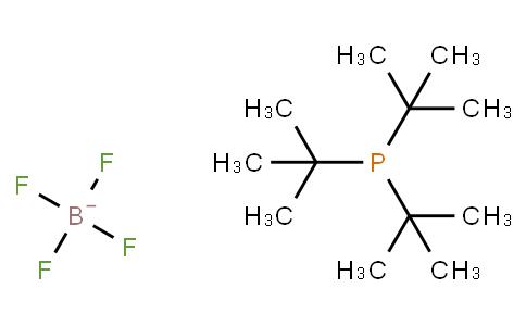 Tri-tert-butylphosphine tetrafluoroborate