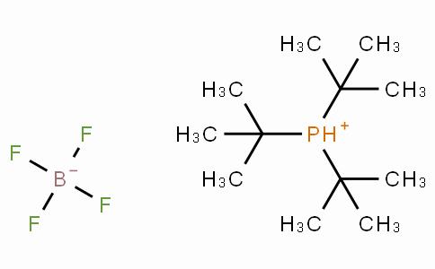 GC10100 | Tri-tert-butylphosphonium tetrafluoroborate
