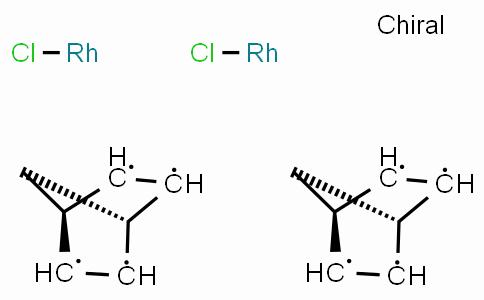 Chloronorbornadiene rhodium(I) dimer