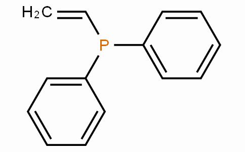 SC11147 | 乙烯基二苯基膦