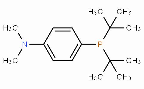 SC11207 | (4-(N,N-Dimethylamino)phenyl)di-tert-butyl phosphine